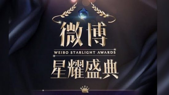 Taylor Wins Western Hall of Fame Award at the 2021 Weibo Starlight Awards